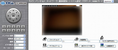 Fig36.jpg