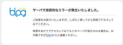 errordialog.jpg