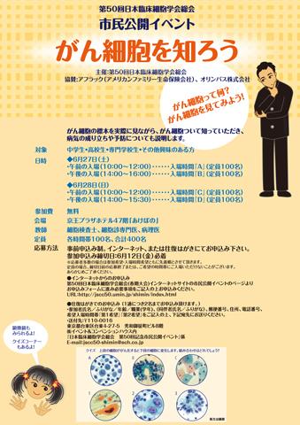 shimin_poster-1.jpg